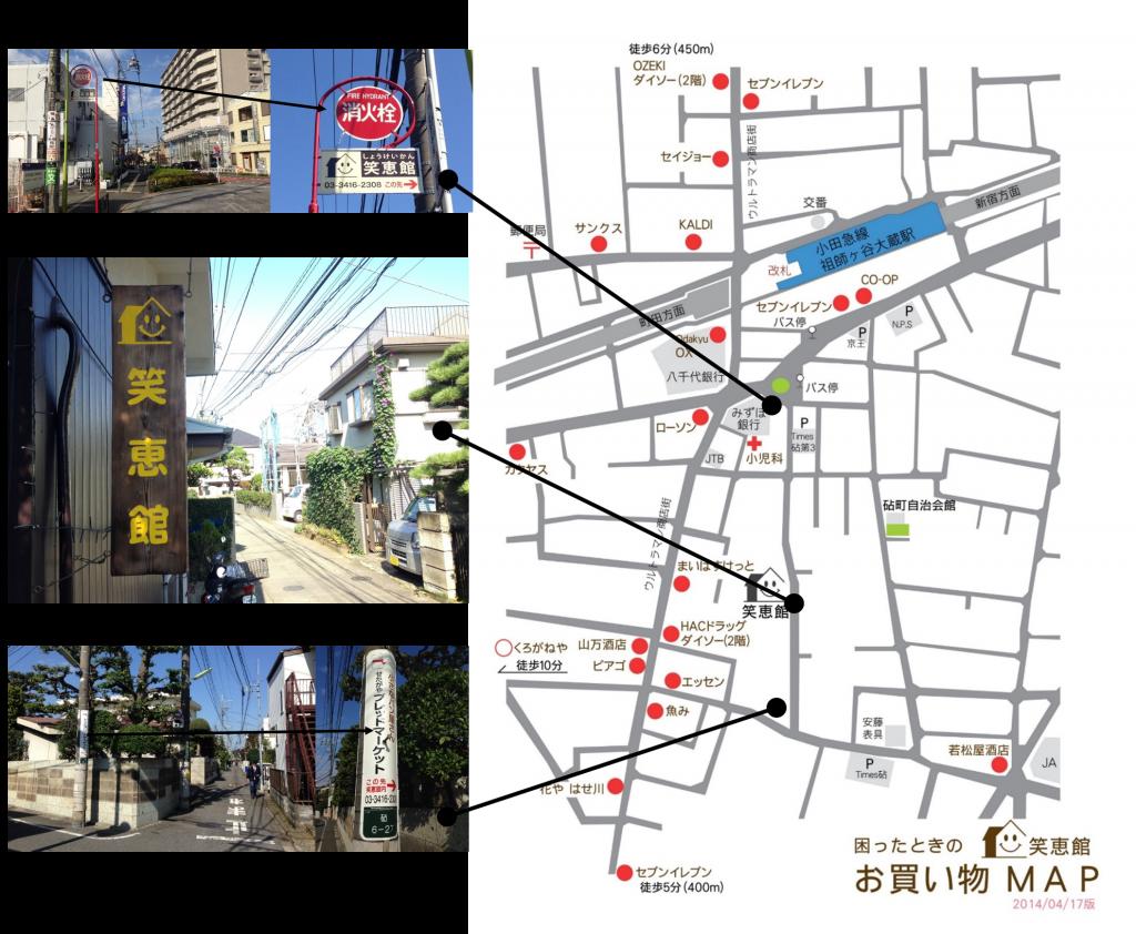 shokeikan_map2