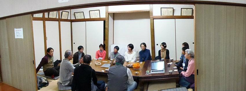 meeting-2013-12-18