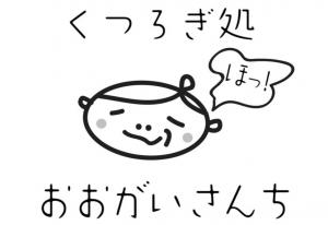 obk_logo1